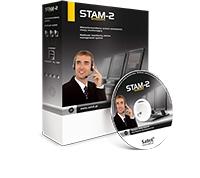 Satel STAM-2 BS
