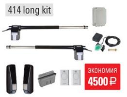 FAAC 414long_kit_new