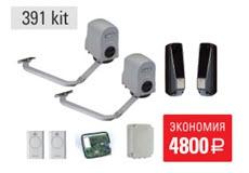 FAAC 391_kit_new
