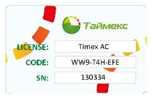Smartec Timex AC