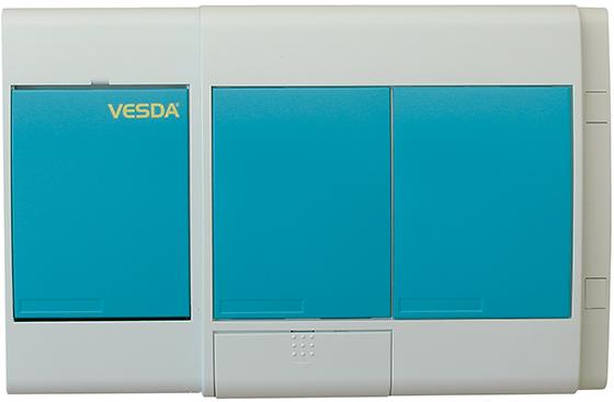 Xtralis VLS-200